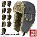 防寒帽子 メンズ フライトキャップ パイロットキャップ アビエイターキャップ 飛行帽 耳当て【Z9W】【パケ1】