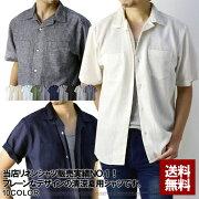 開襟シャツメンズ半袖麻混シャツプレーンスタイルリネンシャツ無地ストライプ【A8N】