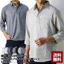 麻混 プルオーバーシャツ メンズ 7分袖 シャツ リネンシャツ【C8F】【パケ1】