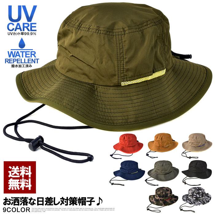 アドベンチャーハット メンズ 撥水 UV99%カット サファリハット 帽子【Z9Z】【パケ2】