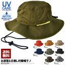 アドベンチャーハット メンズ ソフトハット 撥水 UV99%カット サファリハット アウトドア コンパクト携帯 帽子 ファッ…