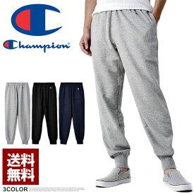 Champion チャンピオン スウェットパンツ メンズ ジョガーパンツ ロングパンツ ボトムス スポーツ イージーパンツ C3-LS253【B9N】