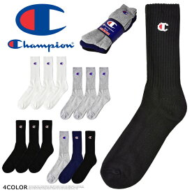Champion チャンピオン ソックス メンズ 靴下 3P フルレングス 3足組 白 黒 グレー インナー CMSCH002【Z1N】【パケ2】【A】