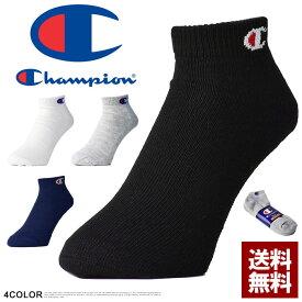 Champion チャンピオン ソックス メンズ 靴下 3P くるぶしスニーカーソックス 3足組 白 黒 グレー インナー CMSCH302【Z4V】【パケ2】