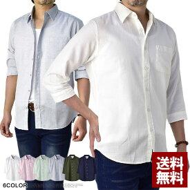 パナマ織り シャツ メンズ 7分袖シャツ 七分袖 カジュアルシャツ リゾートシャツ 6分 5分袖 トップス【A2L】【パケ2】