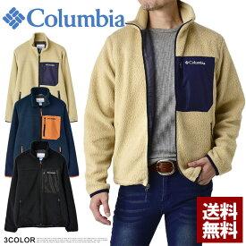 コロンビア Columbia フリースジャケット メンズ ブルゾン シープボア シュガードームJK レトロ アウター 正規品 PM1614【C3B】