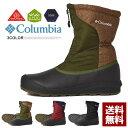 コロンビア Columbia メンズ スノーブーツ チャケイピ2 オムニヒート オーソライト撥水 防汚 蓄熱保温 ブーツ YU0280…