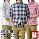 7分袖 カジュアルシャツ メンズ チェックシャツ ボタンダウン ギンガム タッタソール ストライプ【A0Q】【パケ4】