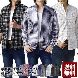 最終処分 ストライプシャツ メンズ チェックシャツ 長袖 ボタンダウン トップス 簡単アイロン シャツ【X1D】【パケ2】