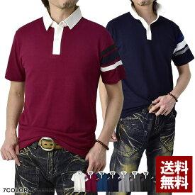 ポロシャツ メンズ ラガーシャツ 半袖 3本ライン カノコポロ トップス カットソー M L LL 3L【B7Y】【パケ1】