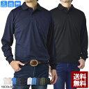 ポロシャツ メンズ 半袖 長袖 吸汗速乾 快適ストレッチ ドライ 無地 胸ポケット トップス【A0E】【パケ2】