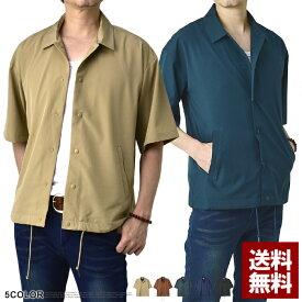 コーチジャケット メンズ 半袖 オーバーシャツ ジャケット 夏羽織り ワークシャツ トップス【A1L】【パケ1】
