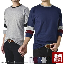 7分袖Tシャツ メンズ ロンT 2カラー切替スリーブ リンガー クルーネック トップス カットソー【A6O】【パケ2】