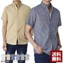 シアサッカー生地使用 ボタンダウンシャツ メンズ 半袖 カジュアル シャツ トップス 無地 チェック ロンスト【A7R】【パケ2】