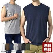 ノースリーブTシャツメンズトップスランクルT無地綿コーマ糸使用ゆったりワイドタンクトップカットソー【C6M】