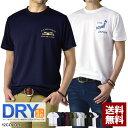 Tシャツ メンズ 半袖 トップス 吸汗速乾 ドライ機能 ワンポイント プリント クルーネック ドライ性能検査済み【D0A】…