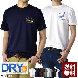 Tシャツ メンズ 半袖 トップス 吸汗速乾 ドライ機能 ワンポイント プリント クルーネック ドライ性能検査済み【D0A】【パケ2】