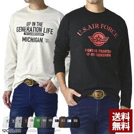 ミリタリープリント 長袖Tシャツ メンズ ロンTee トップス クルーネック カットソー 大きいサイズ【D1Y】【パケ2】