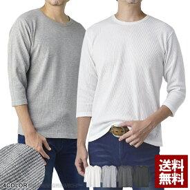 7分袖Tシャツ メンズ 無地 ロンT ワッフル ベビーサーマル クルーネック 七分 カットソー トップス【E1T】【パケ2】