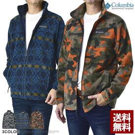コロンビア Columbia メンズ フリースジャケット スティーンズマウンテンプリンテッドジャケット ブルゾン 正規品 WE6017【B0K】