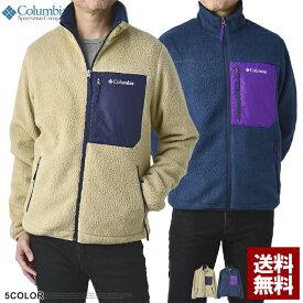 コロンビアColumbia フリースジャケット メンズ ブルゾン シープボア シュガードームJK レトロ アウター 正規品【C3B】