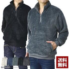 超モコモコ トレーナー メンズ ハイネック ボアフリース ハーフジップ 厚手 ポロシャツ トップス 無地 冬【C3N】