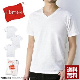 Hanes ヘインズ 3枚組 白T Tシャツ メンズ 半袖 Vネック インナー 3P HM1EG753【C3X】【パケ1】