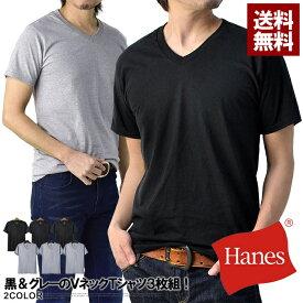 Tシャツ メンズ インナー トップス 半袖 Vネック Hanes ヘインズ 黒T 3枚入パック 3P HM1EG753 HM1ES706S【E3G】【パケ1】