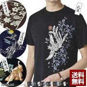 和柄Tシャツメンズ半袖Tシャツ綿コーマ糸使用和アメカジプリントクルーネックトップスカットソーMLLL3L4L【B0S】