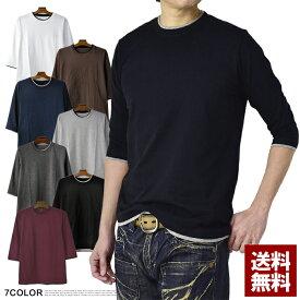 7分袖 Tシャツ メンズ クルーネック 無地 カットソー ダブルネック フェイクレイヤード 綿100 コーマ糸 トップス【D1F】【パケ2】