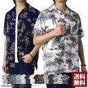 アロハシャツ メンズ 開襟シャツ 半袖 総柄シャツ レーヨン ゆったりサイズ 和柄 トップス【B3N】【パケ2】