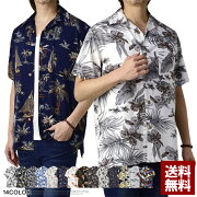アロハシャツメンズ開襟シャツ半袖シャツレーヨンゆったりサイズ和柄トップス【B3N】