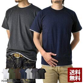 クルーネック 半袖 Tシャツ メンズ 無地Tシャツ 2重フェイクレイヤード 綿カットソー トップス【E1O】【パケ2】