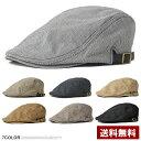 ハンチング メンズ 千鳥ハウンドトゥース柄 クラシカル ハンチング帽 帽子 標準サイズ 大寸ビッグサイズ ファッション…