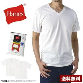 Hanes ヘインズ 2枚組 Vネック 白T Tシャツ メンズ 半袖 インナー 2P HM1EU704【E3S】【パケ1】【A】