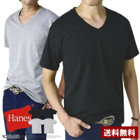 Hanes ヘインズ 2枚組 黒 グレー Vネック Tシャツ メンズ 半袖 インナー 2枚入トップス HM1EU704【E3U】【パケ1】【A】