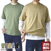 メンズ長袖Tシャツ半袖Tシャツ2枚セットリアルレイヤードロングTハーフTトップスカットソー【A6T】