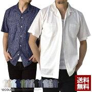 開襟シャツメンズ半袖麻混シャツゆったりスタイルリネンシャツ無地ストライプチェックMLLL3L【A8N】