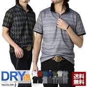 吸汗速乾ポロシャツメンズ半袖ドライストレッチカットソーハーフジップゴルフウェアUV【B3M】