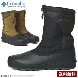コロンビアColumbia メンズ スノーブーツ チャケイピ2オムニヒート 熱反射保温機能 撥水 保温 YU0344 正規品【S1E】