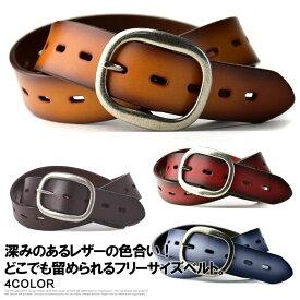 ベルト メンズ レザーベルト バックルオーバル型 本革 ビンテージ染色 センターラインホール フリーサイズ ファッション小物【Z2A】