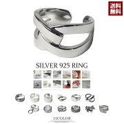 指輪シルバーリングメンズ男女兼用フリーサイズデザインリング銀SILVER925アクセサリー【Z8B】【パケ5】