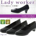 ポイント10倍x楽天ス−パ−SALE 送料無料アシックス商事レディワーカー 立ち仕事にも快適なレディスシューズ働く女性のミカタ靴。LO15670 LO15680 LO15650