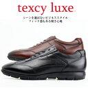 テクシーリュクス TEXCY LUXE アシックス商事スニ−カービジネスシリーズ シーンを選ばないビジネススタイル Sports…