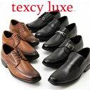 2足ご購入送料無料 アシックス商事 本革ビジネスシューズ テクシーリュクス  TEXCY LUXE  TU7768 TU7769 TU7770 …
