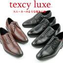 テクシーリュクスTEXCY LUXE アシックス商事 本革メンズ プレ−ントゥ ストレ−トチップ Uチップ ビジネスシュー…