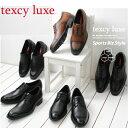 テクシーリュクス TEXCY LUXE アシックス商事 メンズビジネスシュ−ズ 本革 プレ−ントゥ ストレ−トチップ Uチッ…