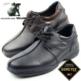 ポイント5倍xお買い物マラソン マドラスウォーク 靴 madrasWalk 【防水 防滑 4E】ゴアテックス メンズビジネスシューズ【送料無料対象外 北海道、九州、四国、沖縄・離島は対象外】