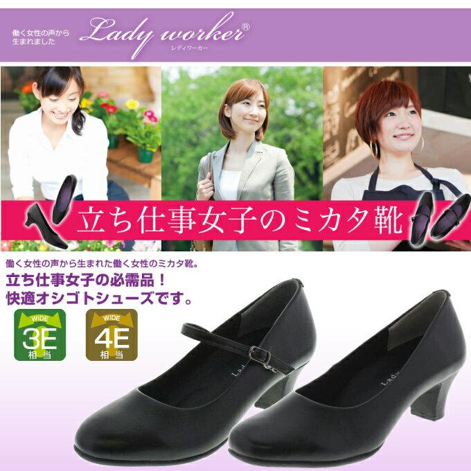 送料無料アシックス商事レディワーカー 立ち仕事にも快適なレディスシューズ働く女性のミカタ靴。LO-14590 LO-14620 LO-14630 LO-14640