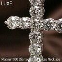 プラチナ900/850 ダイヤモンド H&C 0.7ct クロスネックレス [LUXE]FLAGS フラッグス ダイヤモンド ネックレス…